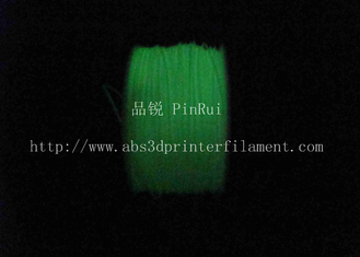 China ABS Filament 3mm Glow in The Dark 3d Printer Filament  Blue 1kg / Spool supplier