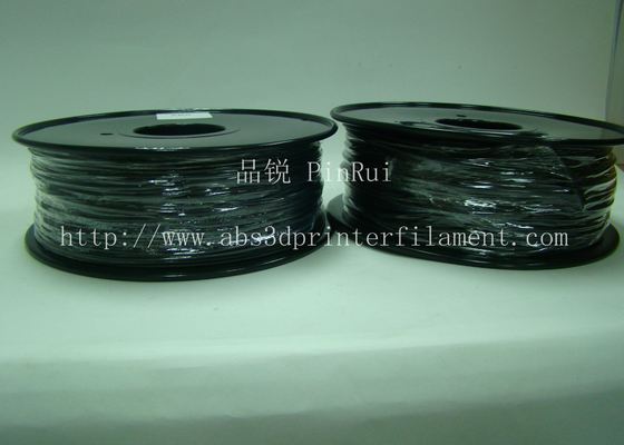 China Conductive electricity 3d Printer Filament , 3d printing abs filament for Cubify and UP supplier