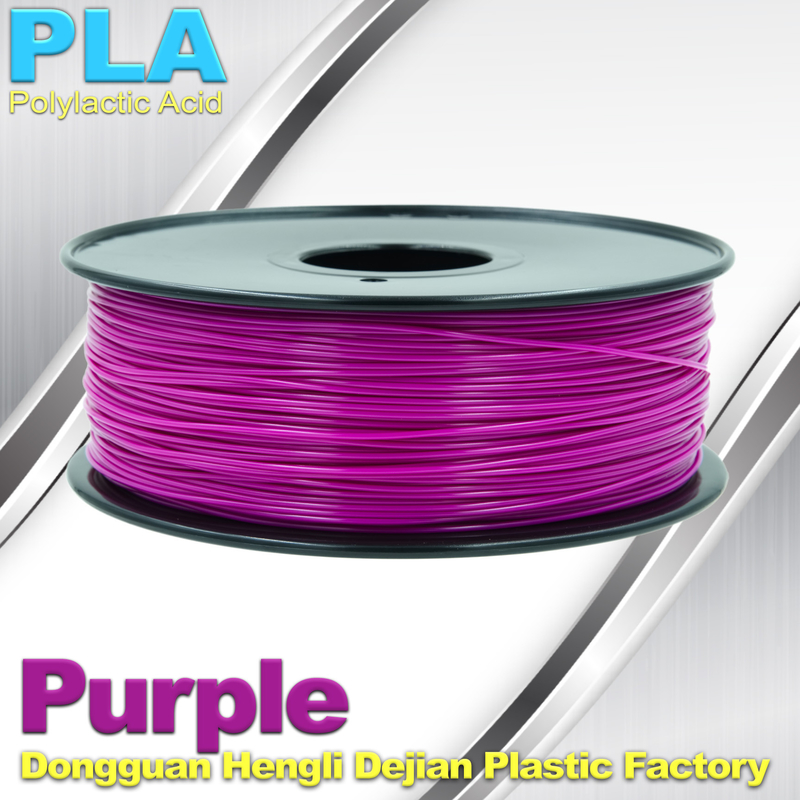 1.75mm 3.0mm Purple PLA 3D Printing Filament 1kg / roll For MakerBot Durable